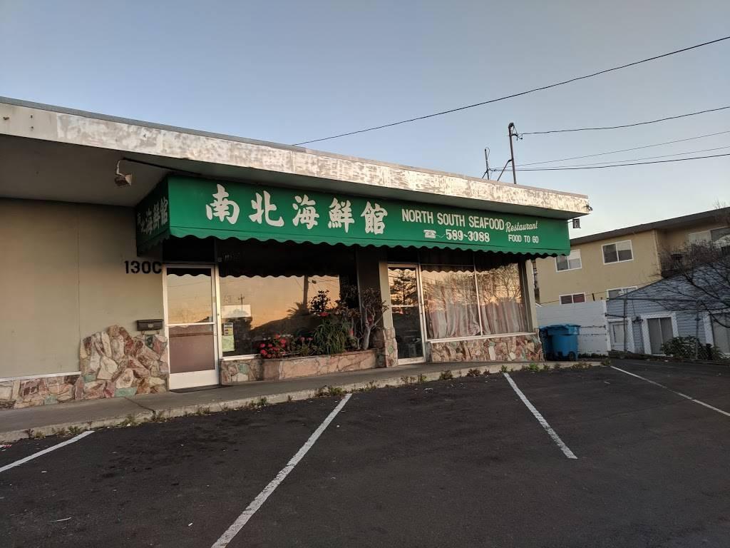 North South Seafood Restaurant | restaurant | 130 El Camino Real, San Bruno, CA 94066, USA | 6505893088 OR +1 650-589-3088