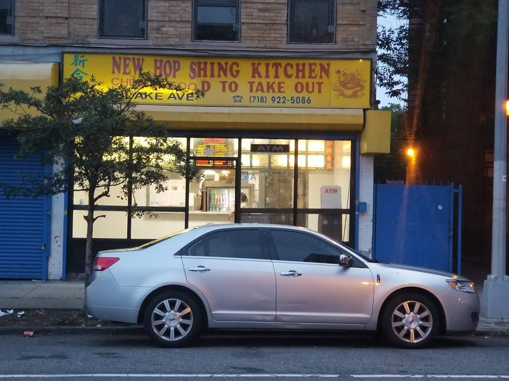 New Hop Shing Kitchen   restaurant   533 Blake Ave, Brooklyn, NY 11207, USA   7189225086 OR +1 718-922-5086