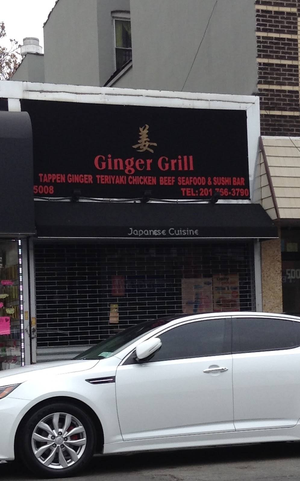 Ginger Grill | restaurant | 5008 Bergenline Ave, West New York, NJ 07093, USA | 2017663790 OR +1 201-766-3790