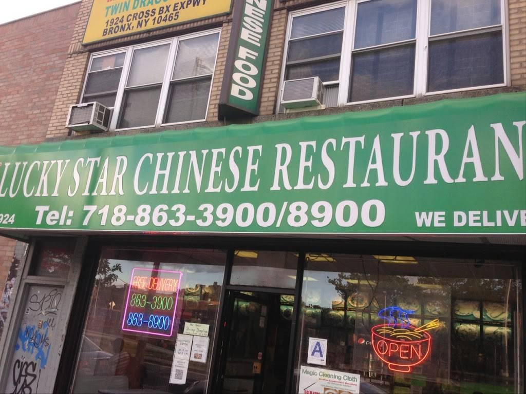 Lucky Star | restaurant | 1924 Cross Bronx Expy, Bronx, NY 10472, USA | 7188633900 OR +1 718-863-3900