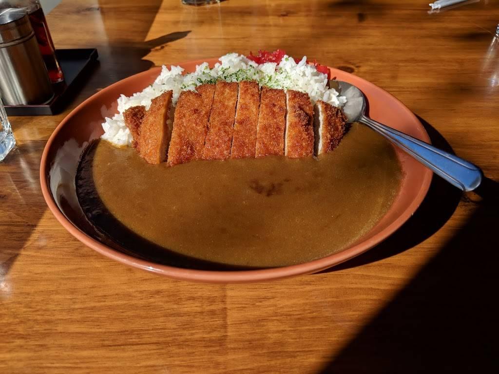 Futatsuki Ramen | restaurant | 4621 N Broadway, Chicago, IL 60640, USA | 7735619999 OR +1 773-561-9999