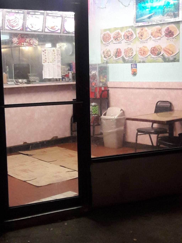 Golden Dragon | restaurant | 2327 John F. Kennedy Blvd, Downtown Jersey City, NJ 07047, USA | 2013321807 OR +1 201-332-1807