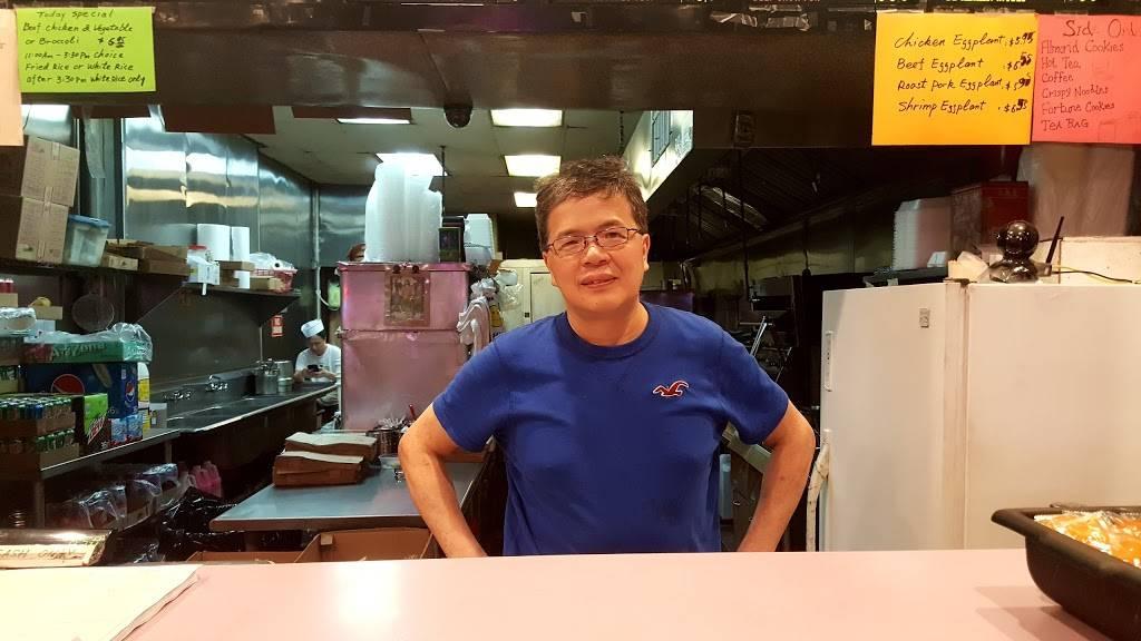 JC Garden | restaurant | 97-18 63rd Rd, Rego Park, NY 11374, USA | 7182753007 OR +1 718-275-3007