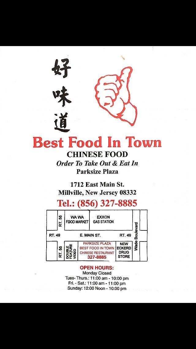 Best Food In Town   restaurant   1712 E Main St, Millville, NJ 08332, USA   8563278885 OR +1 856-327-8885