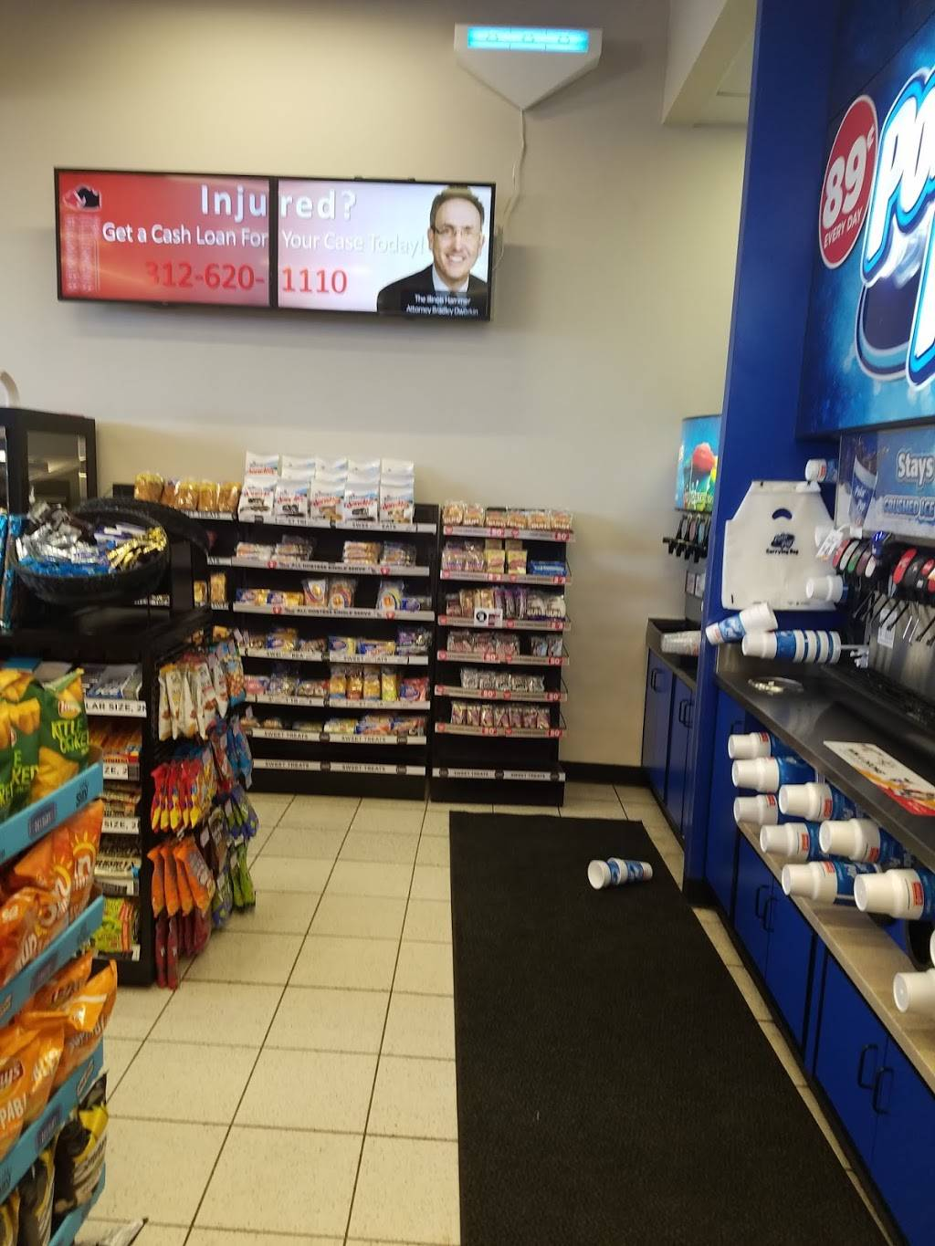 Circle K | cafe | 16647 W 159th St, Lockport, IL 60441, USA | 8158384058 OR +1 815-838-4058