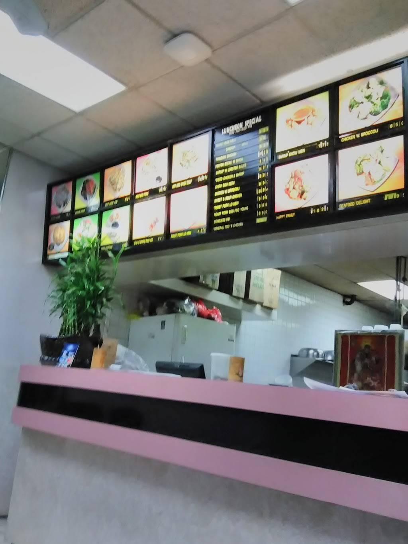 Food Luck Kitchen   restaurant   4619, 940 Little E Neck Rd, West Babylon, NY 11704, USA   6314226018 OR +1 631-422-6018