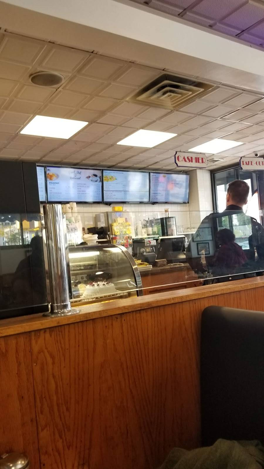 Court Deli | meal takeaway | 96 E 161st St, Bronx, NY 10451, USA | 7189931380 OR +1 718-993-1380