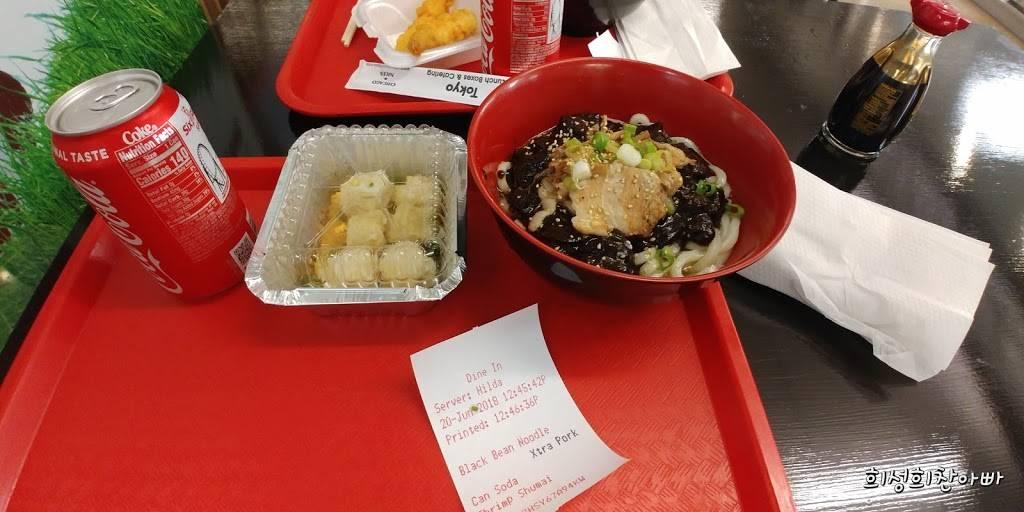 Japan Food Express   restaurant   111 E Wacker Dr, Chicago, IL 60601, USA   3129384450 OR +1 312-938-4450