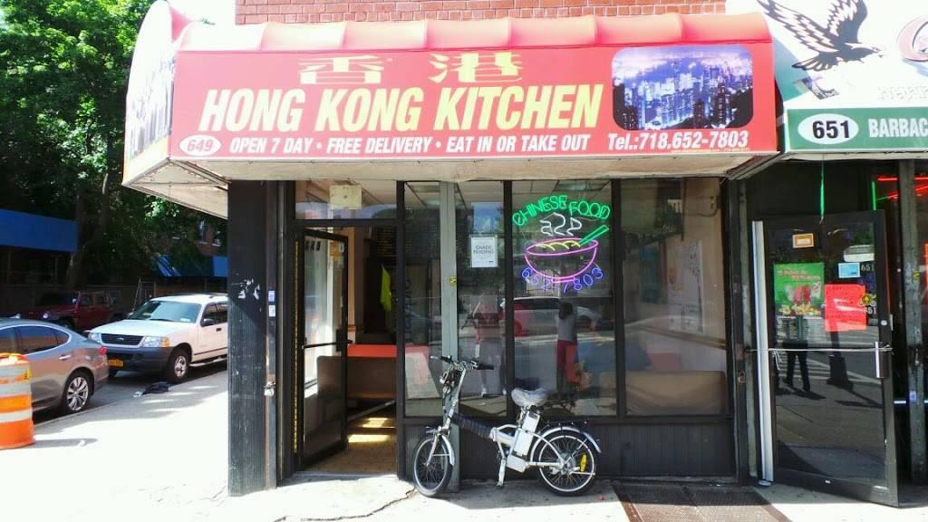 Hong Kong   restaurant   649 Allerton Ave, Bronx, NY 10467, USA   7186527803 OR +1 718-652-7803