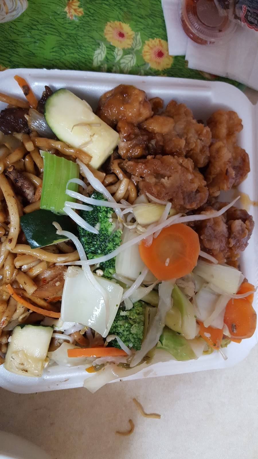 Asian Gourmet | restaurant | 1530 Albion Rd, Etobicoke, ON M9V 1B4, Canada | 4167426693 OR +1 416-742-6693