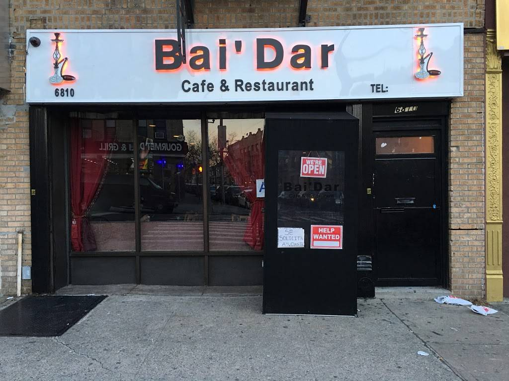 Bai'dar | restaurant | 6810 3rd Ave, Brooklyn, NY 11220, USA | 3479097088 OR +1 347-909-7088