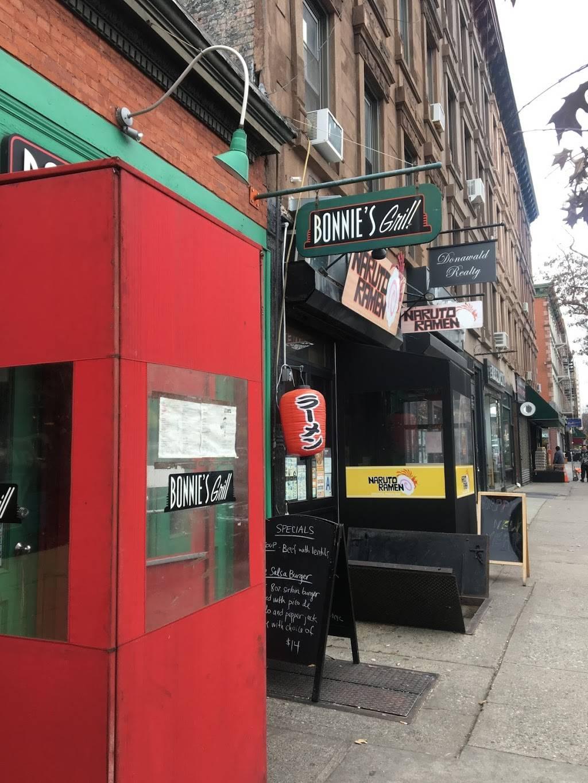 Bonnies Grill | restaurant | 278 5th Ave, Brooklyn, NY 11215, USA | 7183699527 OR +1 718-369-9527