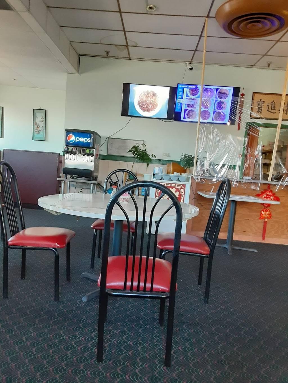 China House | restaurant | 1001 N Eastman Rd, Kingsport, TN 37664, USA | 4232474461 OR +1 423-247-4461