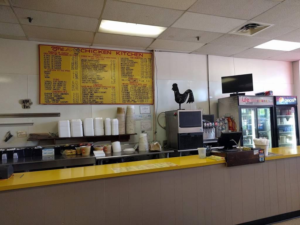 Chicken Kitchen Restaurant 420 Shrewsbury Plaza Shrewsbury Nj 07702 Usa
