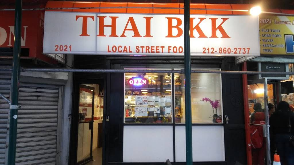 THAI BKK | restaurant | 2021 Lexington Ave, New York, NY 10035, USA | 2128602737 OR +1 212-860-2737