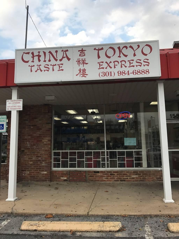 China Taste - Restaurant | 155 Rollins Ave, Rockville, MD
