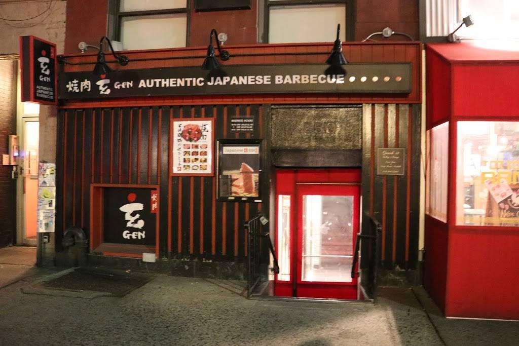 Yakiniku Gen | restaurant | 250 E 52nd St, New York, NY 10022, USA | 2126021129 OR +1 212-602-1129