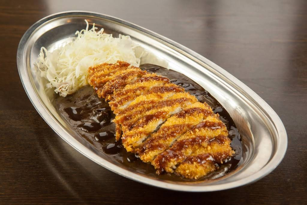 Go! Go! Curry! | restaurant | 235 East 53rd Street (2nd and, 3rd Ave, New York, NY 10022, USA | 6466785259 OR +1 646-678-5259