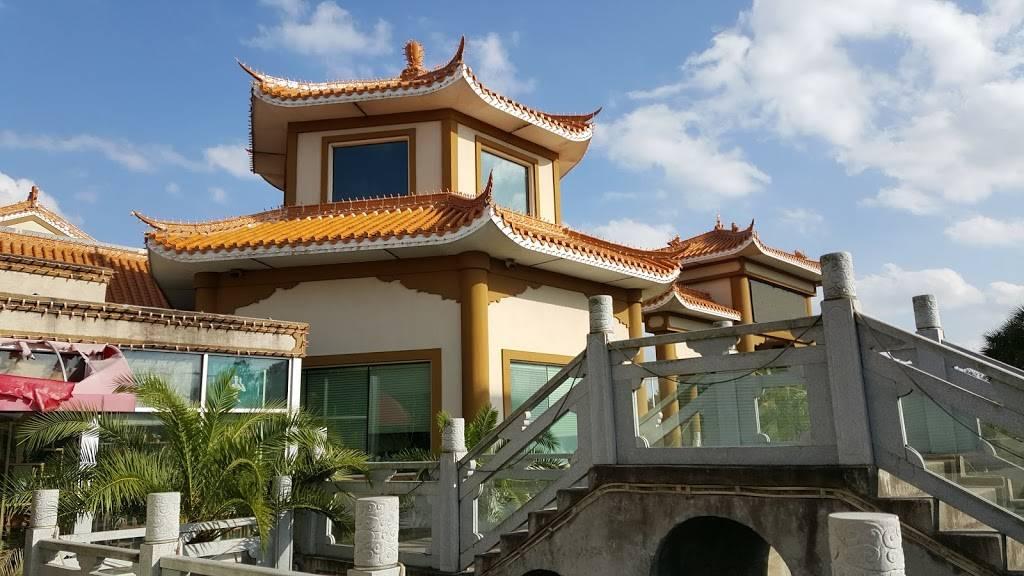 China Bear | restaurant | 15000 North Fwy, Houston, TX 77090, USA | 2812339800 OR +1 281-233-9800