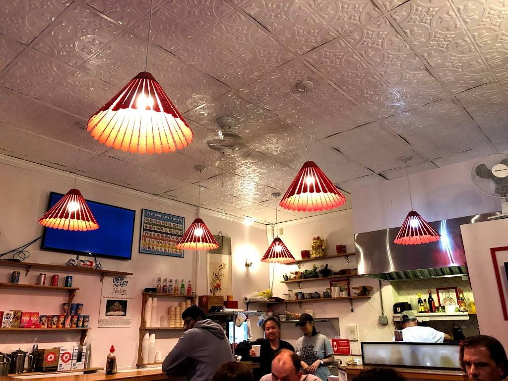 East Wind Snack Shop | restaurant | 471 16th St, Brooklyn, NY 11215, USA | 9292950188 OR +1 929-295-0188