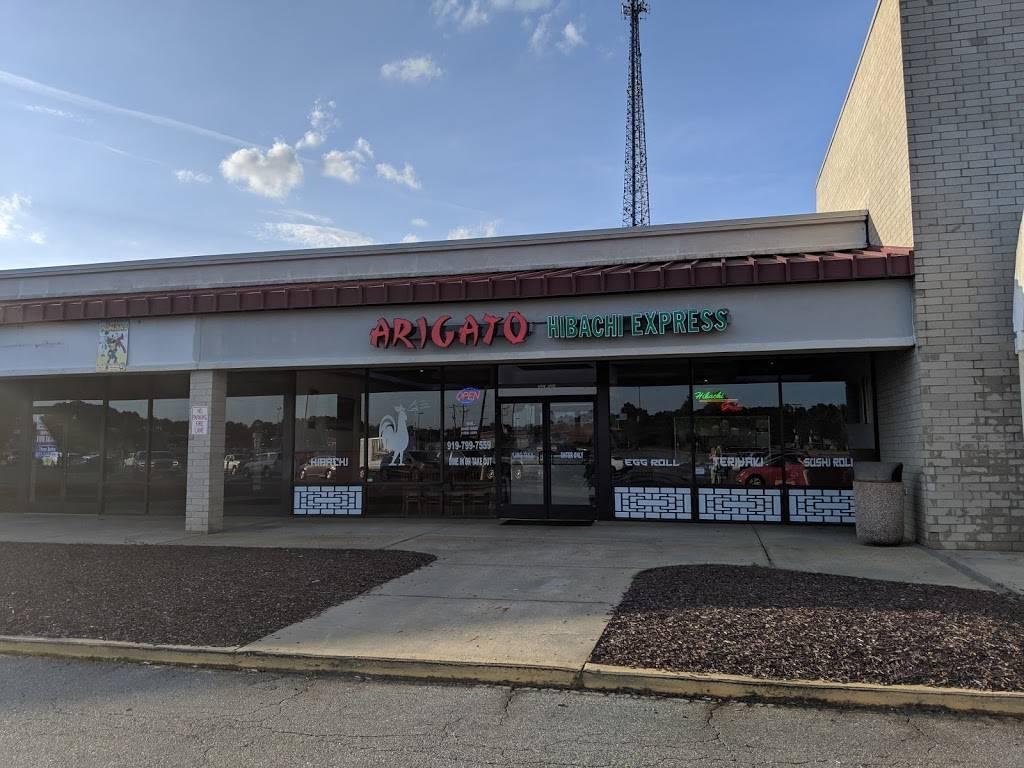 Arigato Hibachi Express | restaurant | 108 Siler Crossing, Siler City, NC 27344, USA | 9197997559 OR +1 919-799-7559