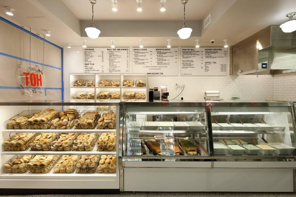 Kossars Bagels & Bialys | bakery | 367 Grand St, New York, NY 10002, USA | 2124734810 OR +1 212-473-4810