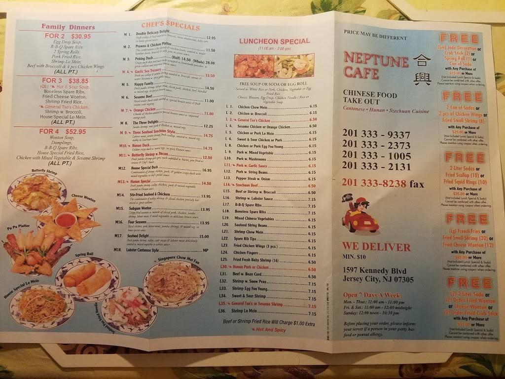 Neptune Cafe   restaurant   1597 John F. Kennedy Blvd, Jersey City, NJ 07305, USA   2013339337 OR +1 201-333-9337