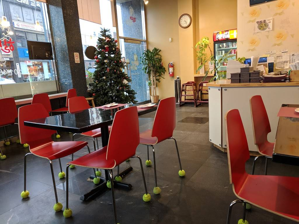 Halmae Noodle 할매칼국수 | restaurant | 413 Broad Ave, Palisades Park, NJ 07650, USA | 2014828333 OR +1 201-482-8333