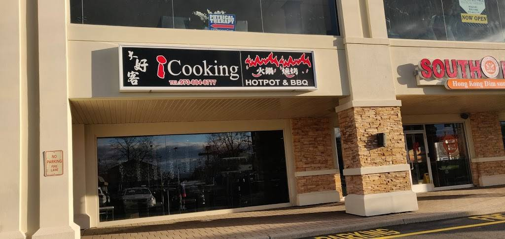 iCooking Hotpot and BBQ | restaurant | East Hanover, NJ 07936, USA | 9738848777 OR +1 973-884-8777