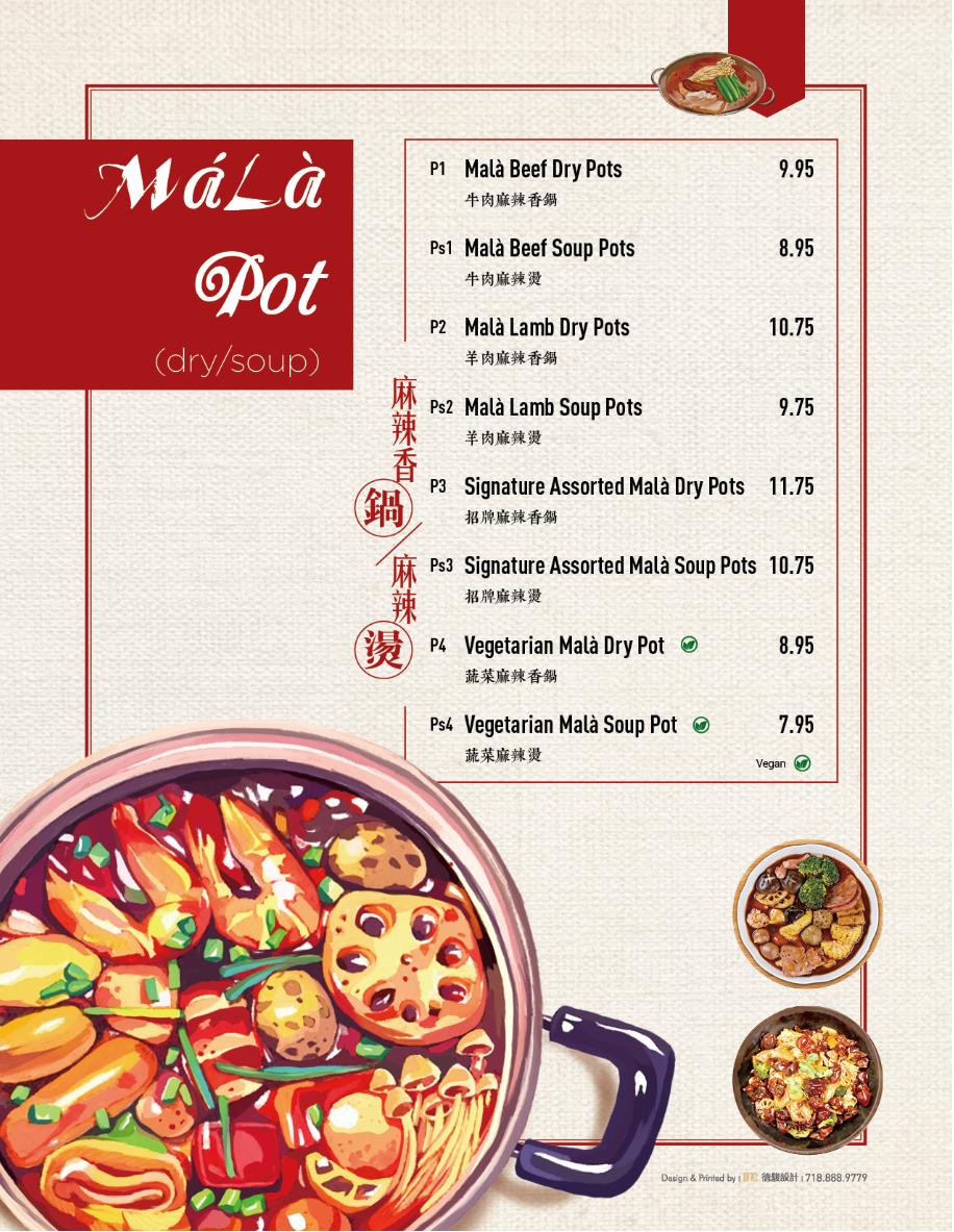 Bao | restaurant | 315 Oak St, Uniondale, NY 11553, USA | 5167508881 OR +1 516-750-8881