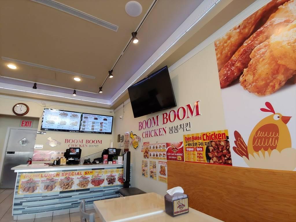 Boom Boom   restaurant   240 Main St, Fort Lee, NJ 07024, USA   2015929700 OR +1 201-592-9700