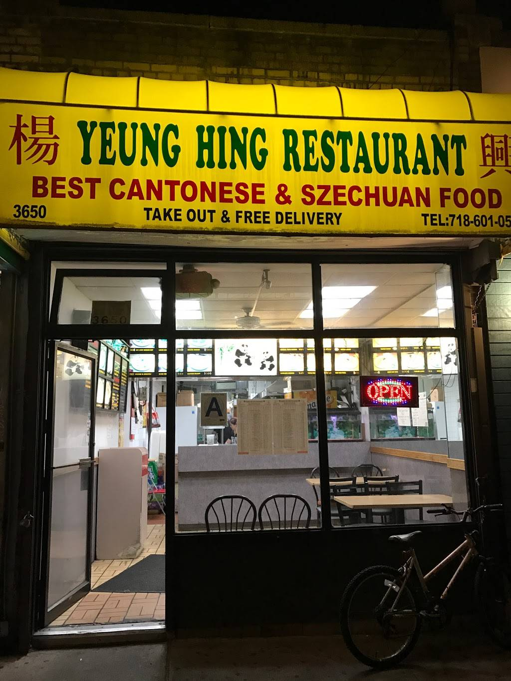 New Yeung Hing | restaurant | 3650 Bailey Ave, Bronx, NY 10463, USA | 7186010597 OR +1 718-601-0597