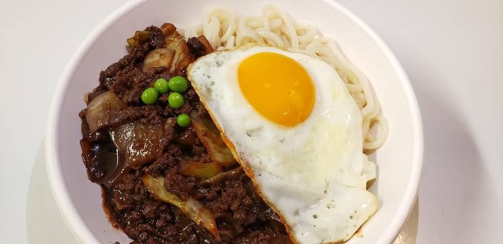 Tada Noodles   restaurant   23-23 Borden Ave Unit H, Queens, NY 11101, USA   6464709424 OR +1 646-470-9424