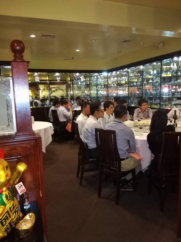 Duck King   restaurant   880 River Rd, Edgewater, NJ 07020, USA   2019458823 OR +1 201-945-8823