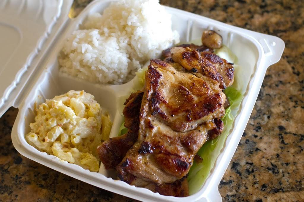 Ono Hawaiian BBQ | restaurant | 1501 Sloat Blvd Suite A, San Francisco, CA 94132, USA | 4156816388 OR +1 415-681-6388