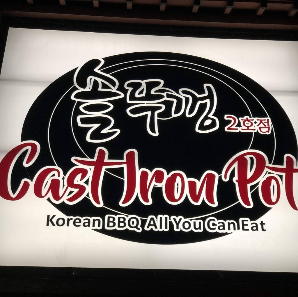 The Cast Iron Pot 2 | restaurant | 320 Bergen Blvd, Fairview, NJ 07022, USA | 2014966188 OR +1 201-496-6188