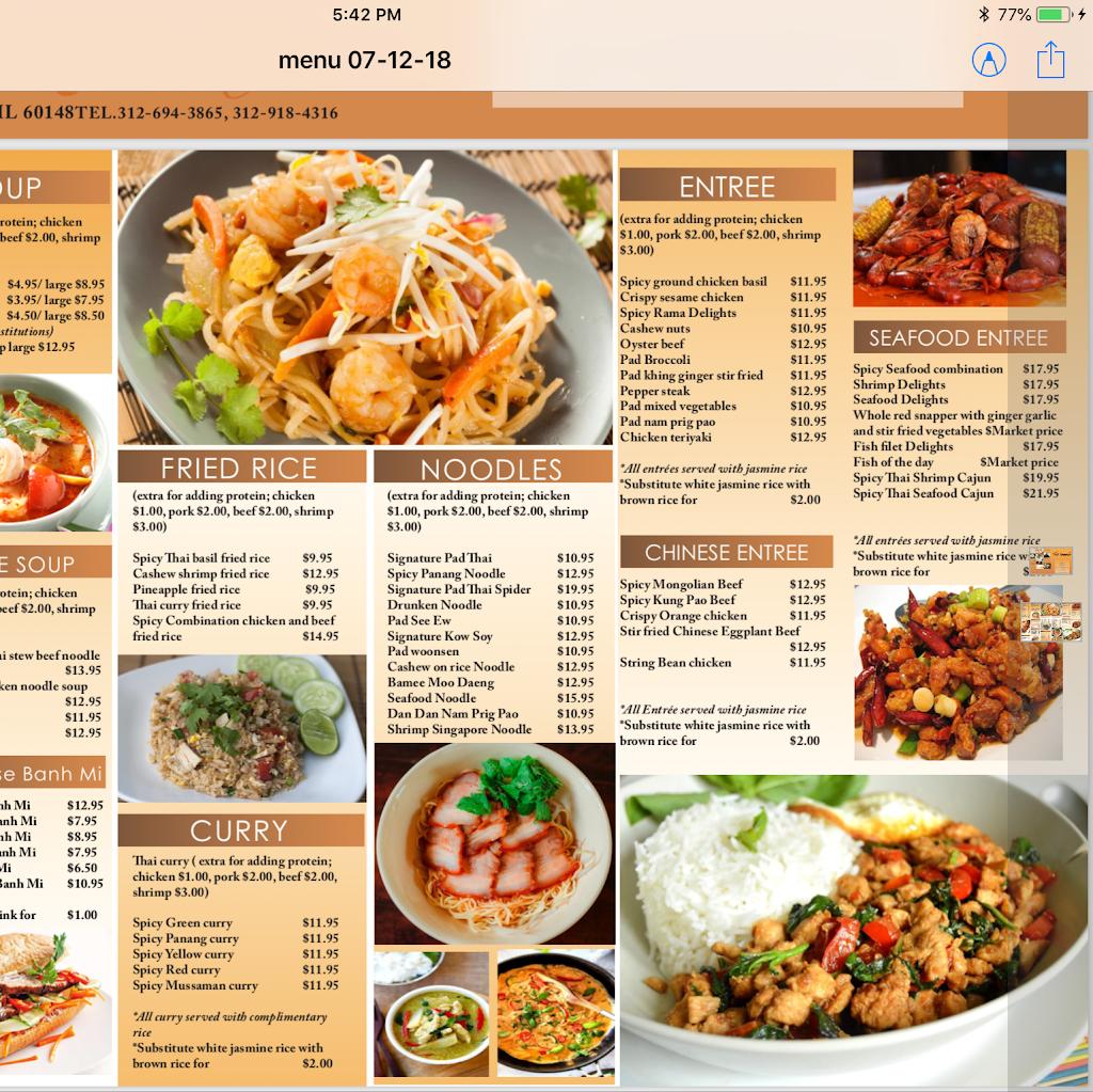 thai sawasdee   restaurant   4744, 845 E Roosevelt Rd, Lombard, IL 60148, USA   3126943865 OR +1 312-694-3865