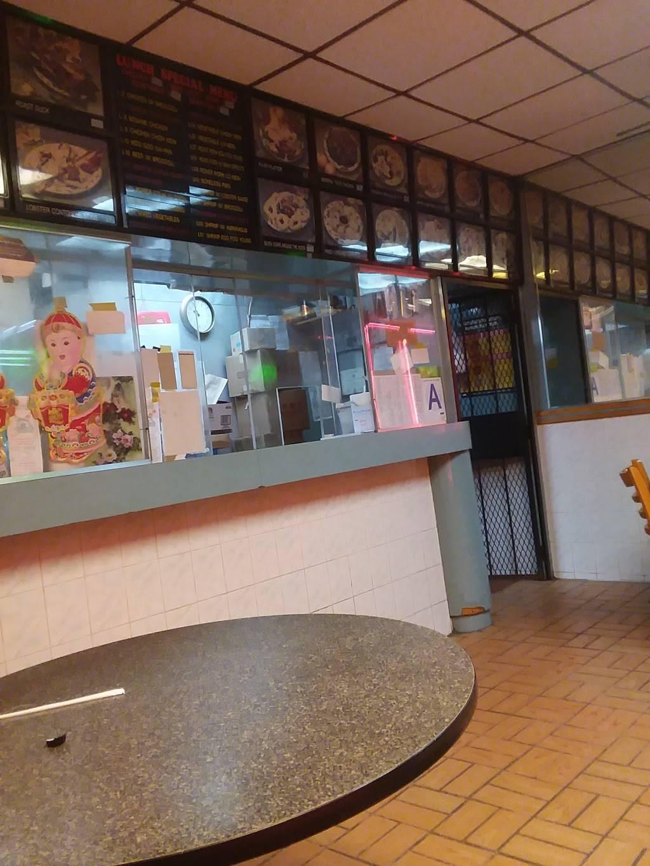 China Sun | restaurant | 787 Liberty Ave, Brooklyn, NY 11208, USA | 7186472322 OR +1 718-647-2322