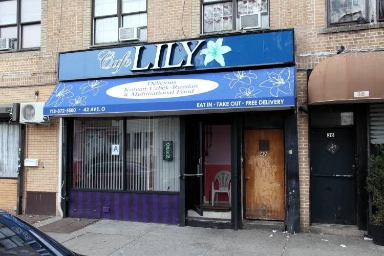 Cafe Lily | cafe | 42 Avenue O, Brooklyn, NY 11204, USA | 7188725500 OR +1 718-872-5500
