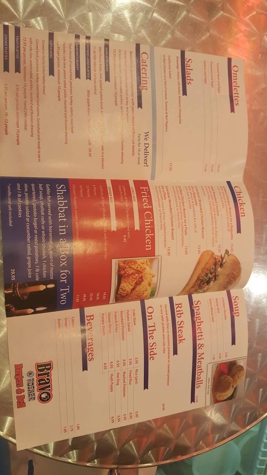 Bravo Kosher Burger and Deli | restaurant | 17A Trinity Pl, New York, NY 10006, USA | 6464499403 OR +1 646-449-9403