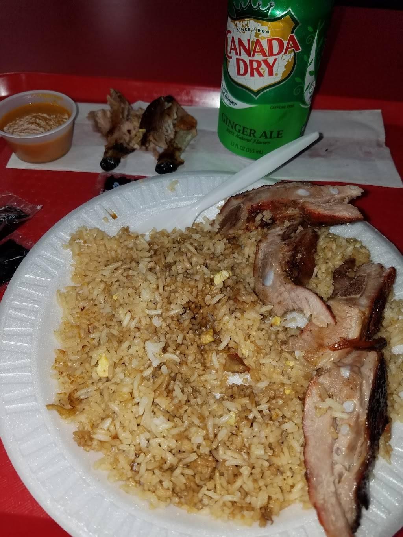Kikiriki | restaurant | 217 Market St, Paterson, NJ 07505, USA | 9732250336 OR +1 973-225-0336