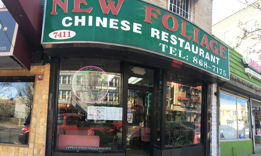 New Foliage | restaurant | 7411 Broadway, North Bergen, NJ 07047, USA | 2018687175 OR +1 201-868-7175