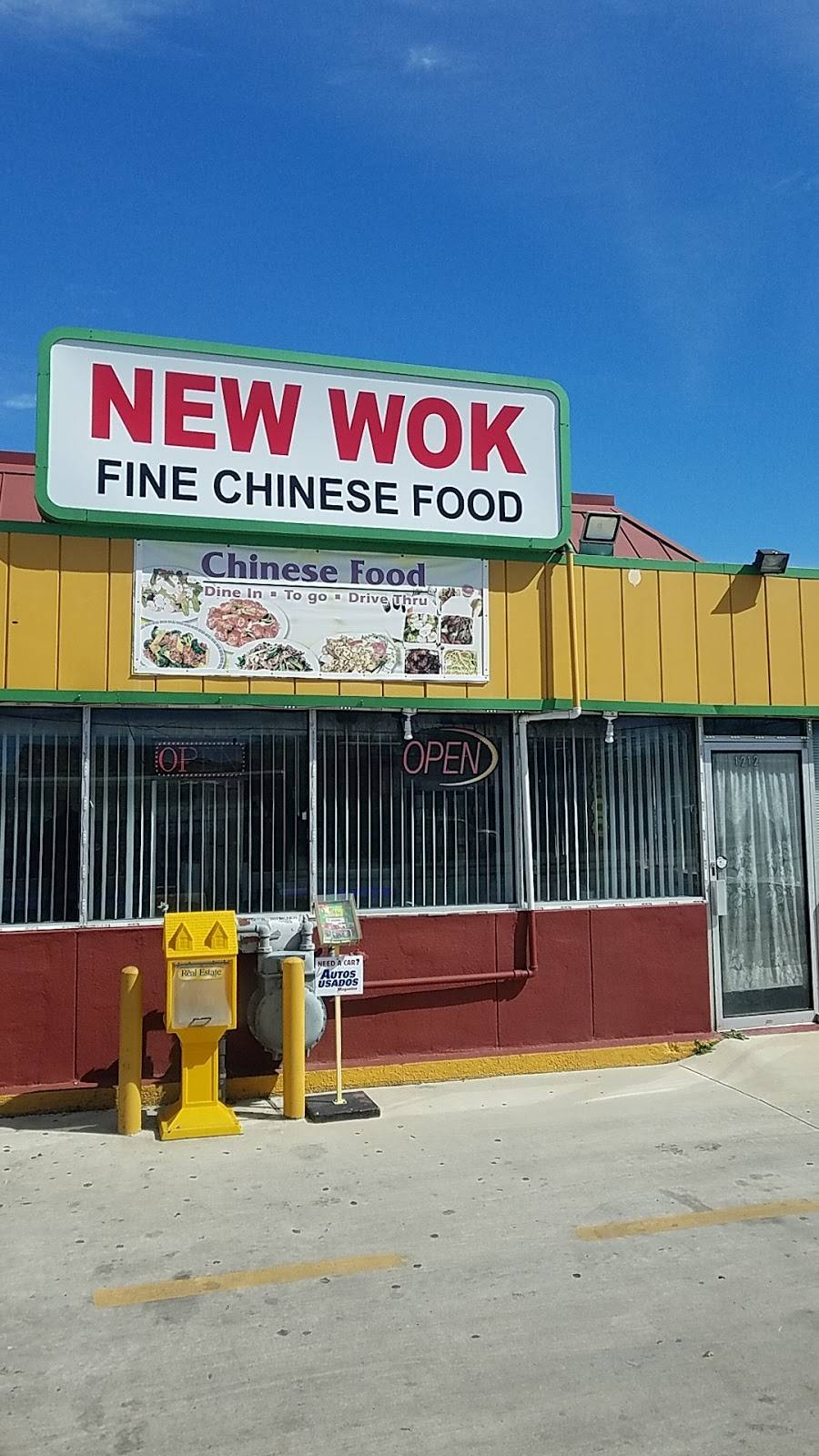 New Wok Express | restaurant | 1212 S Buckner Blvd, Dallas, TX 75217, USA | 2143982889 OR +1 214-398-2889