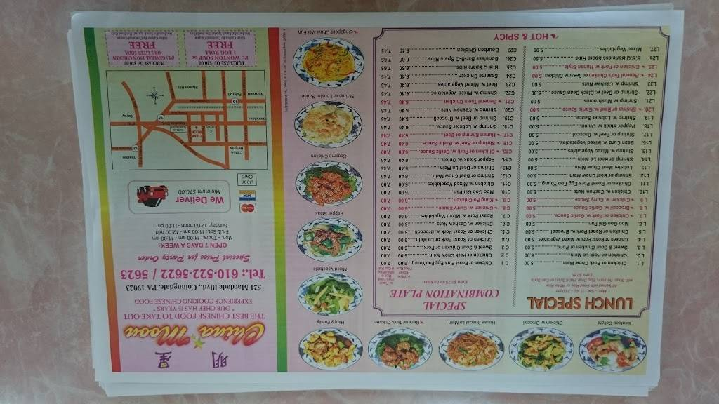 China Moon | meal delivery | 521 MacDade Blvd, Collingdale, PA 19023, USA | 6105225622 OR +1 610-522-5622