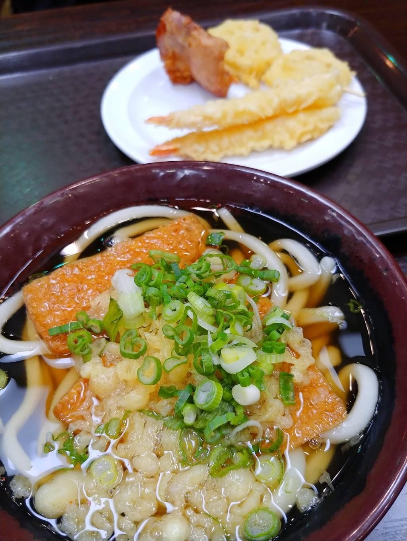 Mitsuwa Marketplace - Chicago | restaurant | 100 E Algonquin Rd, Arlington Heights, IL 60005, USA | 8479566699 OR +1 847-956-6699