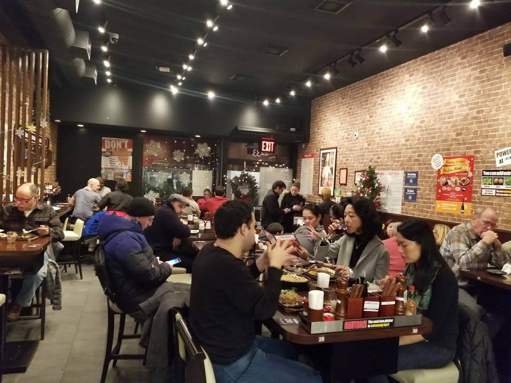 Ikinari Steak | restaurant | 2233 Broadway, New York, NY 10024, USA | 9172616280 OR +1 917-261-6280