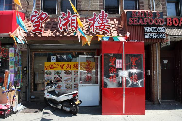 Satis 5 Seafood | restaurant | 4805 8th Ave, Brooklyn, NY 11220, USA | 7187596363 OR +1 718-759-6363