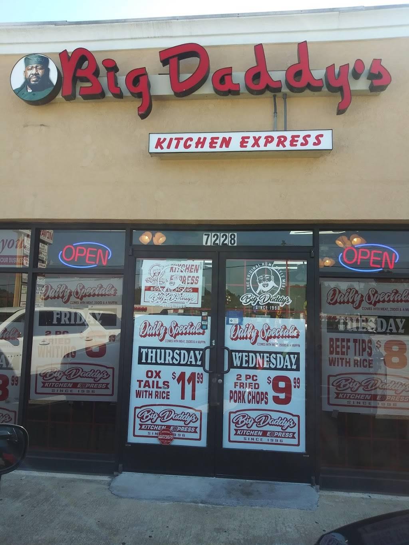 Big Daddy S Kitchen Restaurant 7228 Ga 85 Riverdale Ga 30274 Usa