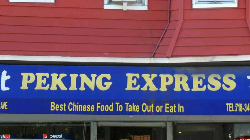 Peking Express | restaurant | 237 Nassau Ave, Brooklyn, NY 11222, USA | 7183490968 OR +1 718-349-0968