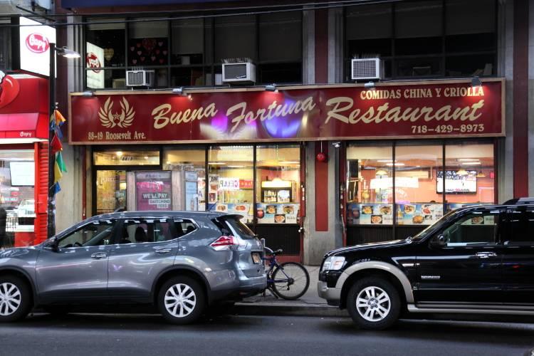Buena Fortuna | restaurant | 88-19 Roosevelt Ave, Jackson Heights, NY 11372, USA | 7184298973 OR +1 718-429-8973